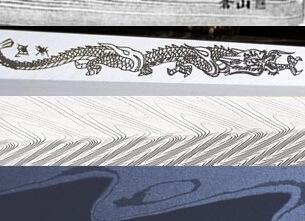 Sushi Knife Patterns