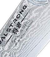 Dalstrong Fillet Knife - Blade Detail