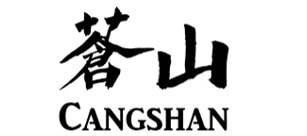 cangshan kitchen knife deals - black friday